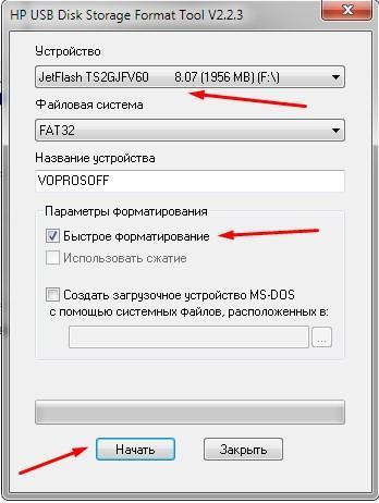 Windows не удается завершить форматирование microsd - 0e