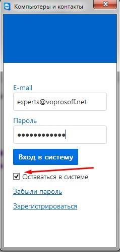 free Основы