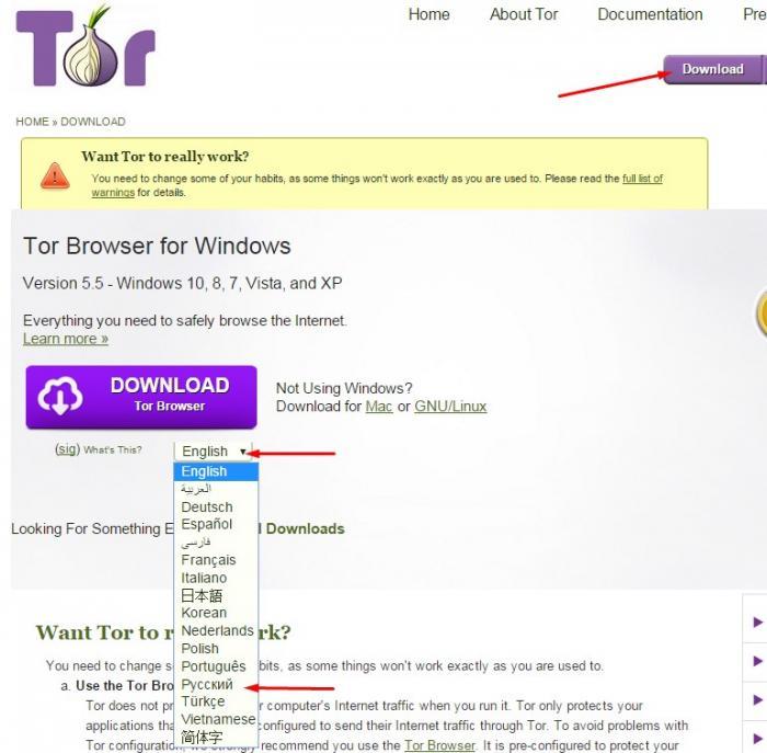 Браузер тор как поставить русский язык тор браузер 2013 попасть на гидру