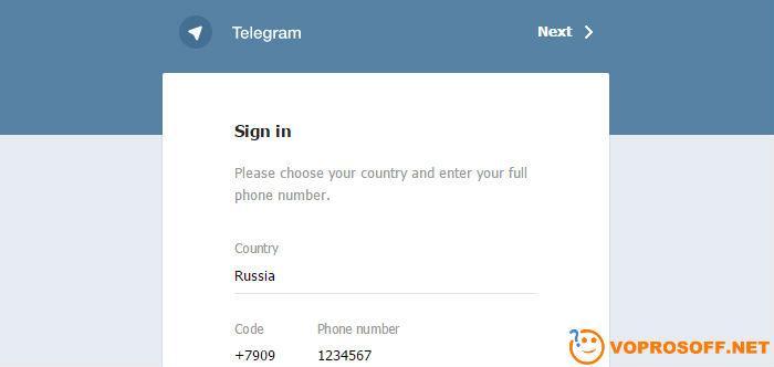 Telegram Инструкция На Русском - фото 6
