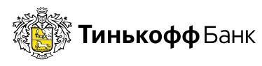 Кредиты от Тинькофф - отзывы