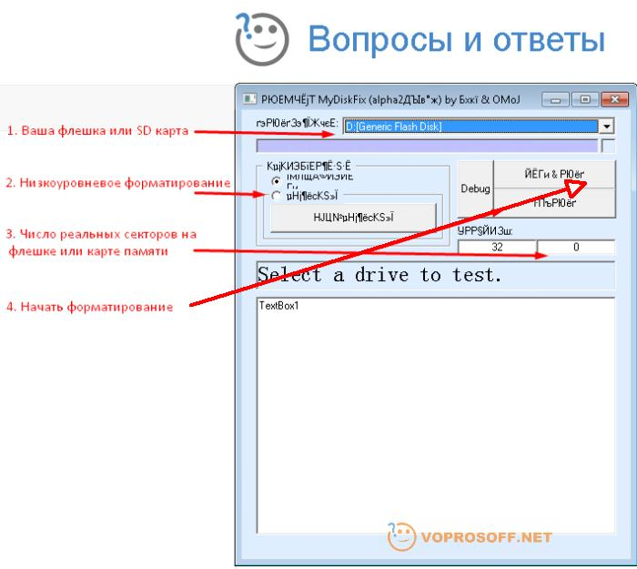 Russkom