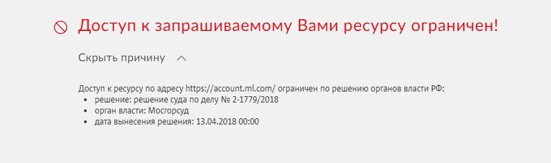 аккаунт 2018