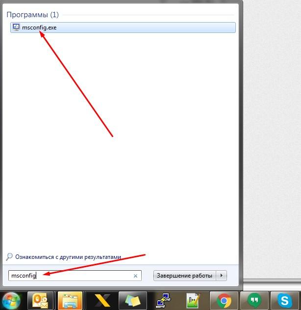 Как убрать из автозагрузки Windows ненужные программы - инструкция